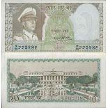 Banknote Sammlung Nepal - PK Nr. 18 - 10 Rupees