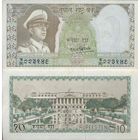Billet de banque collection Nepal - PK N° 18 - 10 Rupees