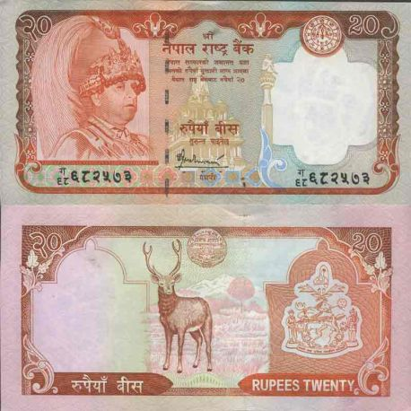 Billet de banque collection Nepal - PK N° 55 - 20 Rupees