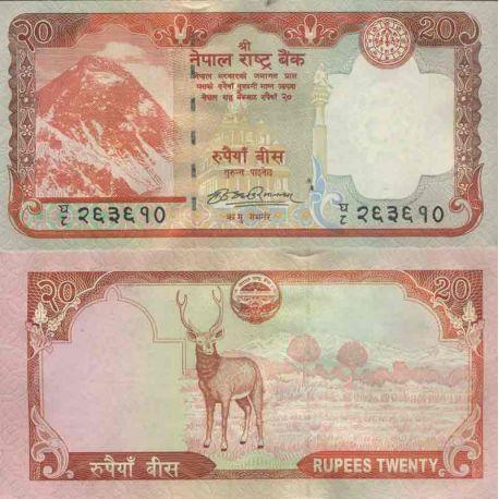 Billet de banque collection Nepal - PK N° 62 - 20 Rupees