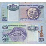 Banknote Sammlung Angola - PK 128BNr. - 500 Kwanzas