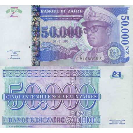 Billet de banque collection Zaire - PK N° 74 - 50 000 Zaires
