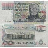Billet de banque collection Argentine - PK N° 308 - 100 000 Pesos