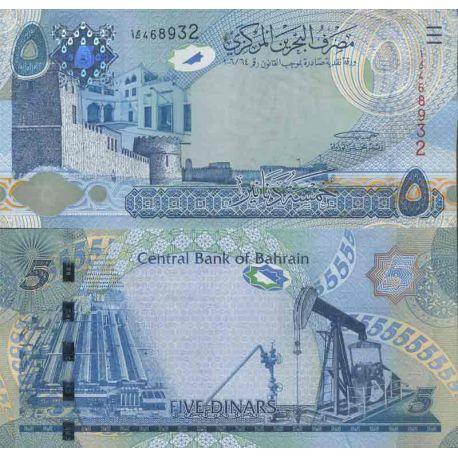 Biglietto di banca raccolta Bahrain - PK N° 27 - 5 Dinar
