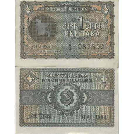 Billets de collection Billet de banque collection Bangladesh - PK N° 4 - 1 Taka Billets du Bangladesh 53,00 €