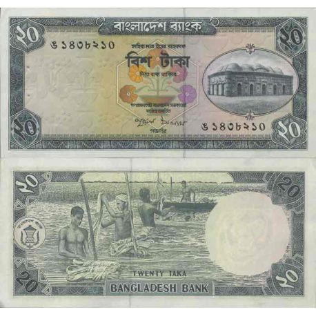 Billets de collection Billet de banque collection Bangladesh - PK N° 22 - 20 Taka Billets du Bangladesh 26,00 €
