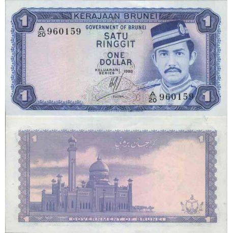 Biglietto di banca raccolta Brunei - PK N° 6B - 1 Ringgit