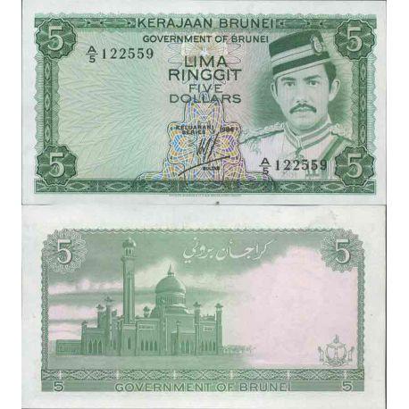 Biglietto di banca raccolta Brunei - PK N° 7B - 5 Ringgit