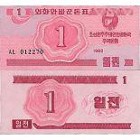 Billete de banco colección Corea Septentrional - PK N° 31 - 1 Won