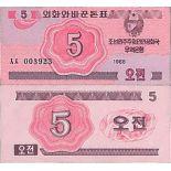 Banknote Northern collection Korea - N° 32 - 5 Won
