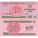 Billet de banque collection Coree Nord - PK N° 33 - 10 Won