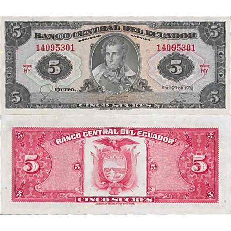 Banknote Ecuador collection - N° 108 - 5 Sugars