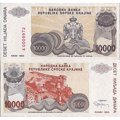 Billet de banque collection Croatie - PK N° 31R - 10 000 Dinara
