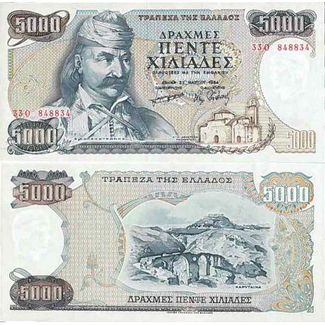 Biglietto di banca raccolta Grecia - PK N° 203 - 5.000 Drachmai