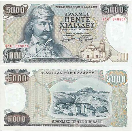 Billets de collection Billet de banque collection Grece - PK N° 203 - 5 000 Drachmai Billets de Grece 22,00 €