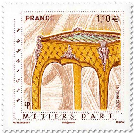 Timbres France N° Yvert & Tellier 5197 Neuf sans charnière
