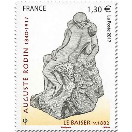 Timbres France N° Yvert & Tellier 5168 Neuf sans charnière
