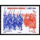 Stamps France N° Yvert & Tellier 4889 Mint without hinge