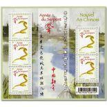 Französisch Briefmarken Nr F4712 Postfrisch