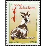 Timbres France N° Yvert & Tellier 4926 Neuf sans charnière