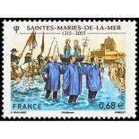 Timbres France N° Yvert & Tellier 4937 Neuf sans charnière