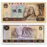 Precioso de billetes China Pick número 886 - 5 Yuan Renminbi 1980