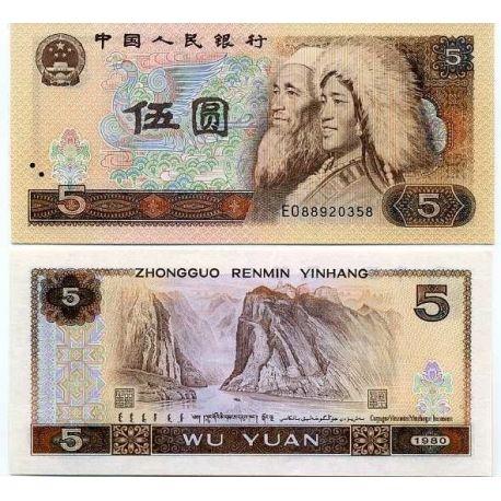 Chine - Pk N° 886 - Billet de 5 Yuan