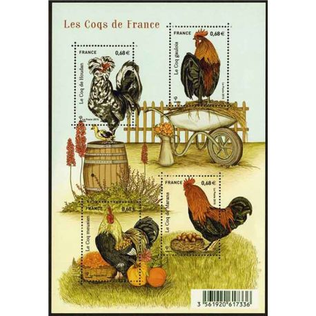 Stamps France N° Yvert & Tellier F5008 Mint without hinge