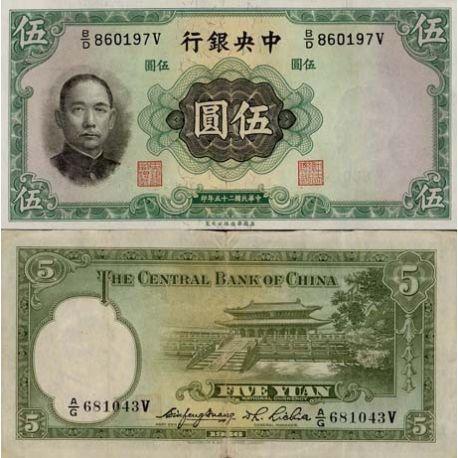 Chine - Pk N° 217 - Billet de 5 Yuan