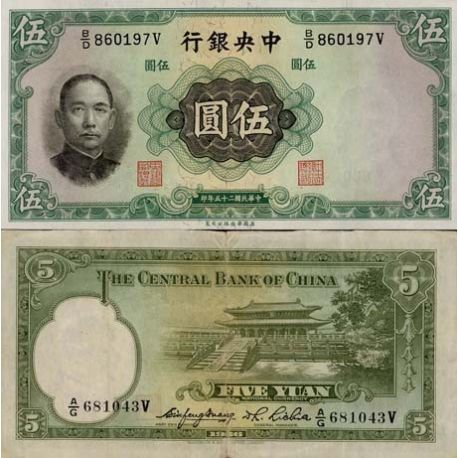 Billet de collection Chine Pk N° 217 - 5 Yuan