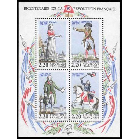 Timbre France Bloc N° 10 neuf sans charnière