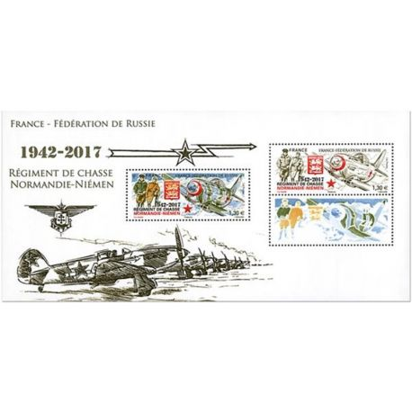 Bloc souvenir France N° Yvert et Tellier 139 neuf sans charnière