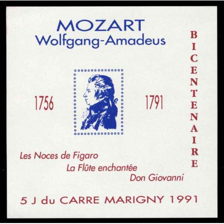 Blocco Carré Marigny N° Yvert e Tellier 3 - nuovo senza cerniera
