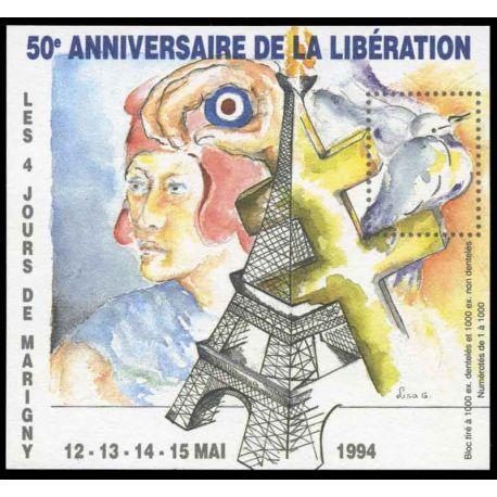 Bloc Carré Marigny N° Yvert et Tellier 6 - neuf sans charnière