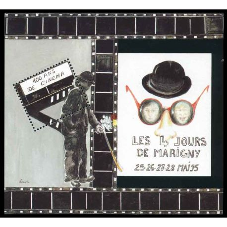 Bloc Carré Marigny N° Yvert et Tellier 7 - neuf sans charnière