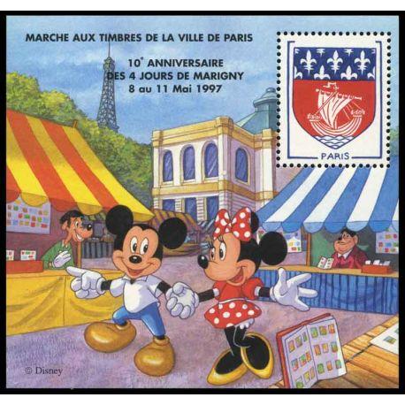 Bloc Carré Marigny N° Yvert et Tellier 9 - neuf sans charnière