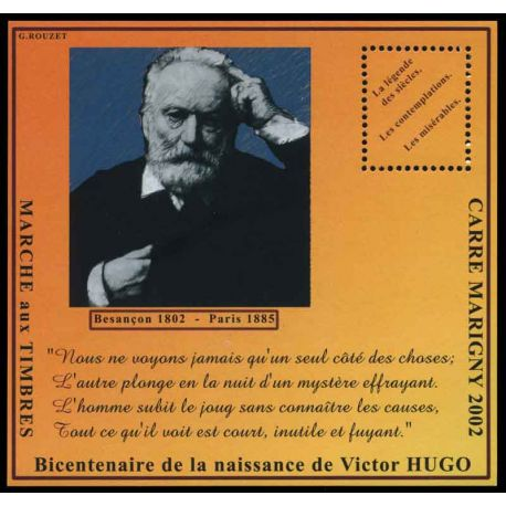 Bloc Carré Marigny N° Yvert et Tellier 14 - neuf sans charnière