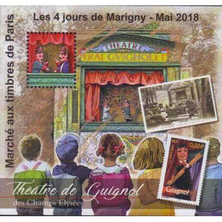 Bloque Cuadrado Marigny N° Yvert y Tellier 30 - nuevo sin bisagra