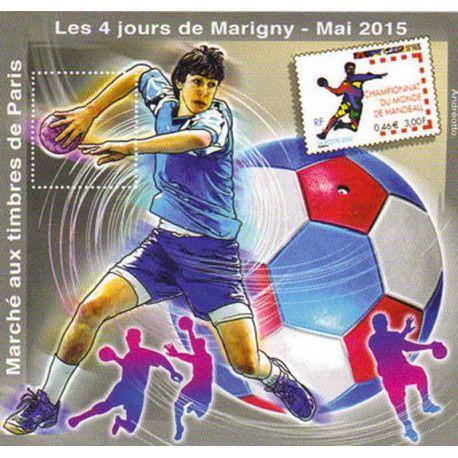 Bloque Cuadrado Marigny N° Yvert y Tellier 27 - nuevo sin bisagra