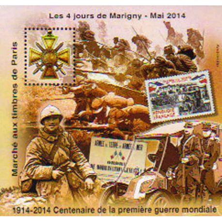 Bloque Cuadrado Marigny N° Yvert y Tellier 26 - nuevo sin bisagra