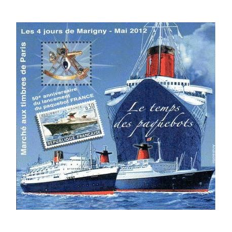 Bloc Carré Marigny N° Yvert et Tellier 24 - neuf sans charnière