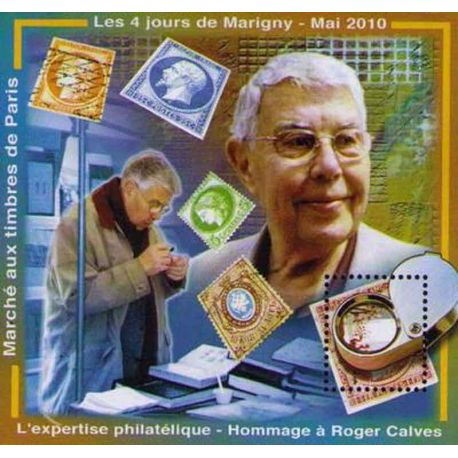 Bloc Carré Marigny N° Yvert et Tellier 22 - neuf sans charnière