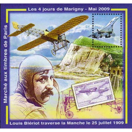 Bloc Carré Marigny N° Yvert et Tellier 21 - neuf sans charnière