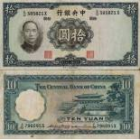 Collection of Banknote China Pick number 218 - 10 Yuan Renminbi