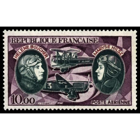 Stamp airmail France N° 47b Mint without hinge