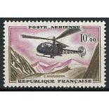 Stamp airmail France N° 41a Mint without hinge