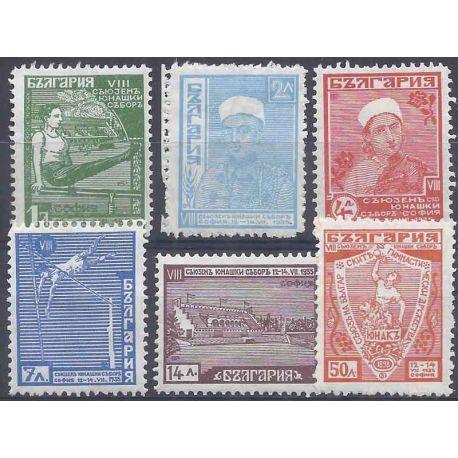 Bulgarie N° 258 à 263 neuf avec charnière