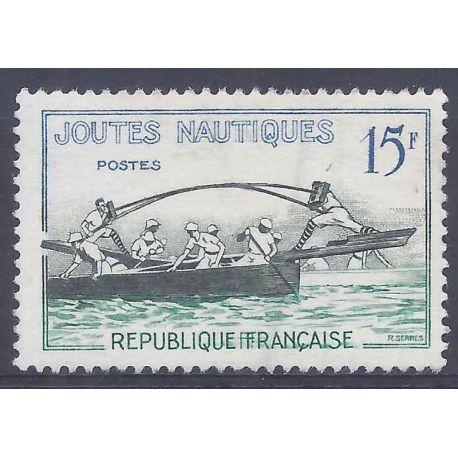 Variété - France N° 1162a neuf sans charnière