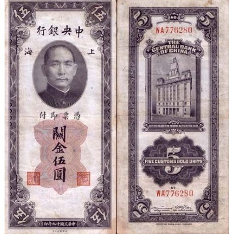 Billets collection Chine Pk N° 326 - 5 C.G.U