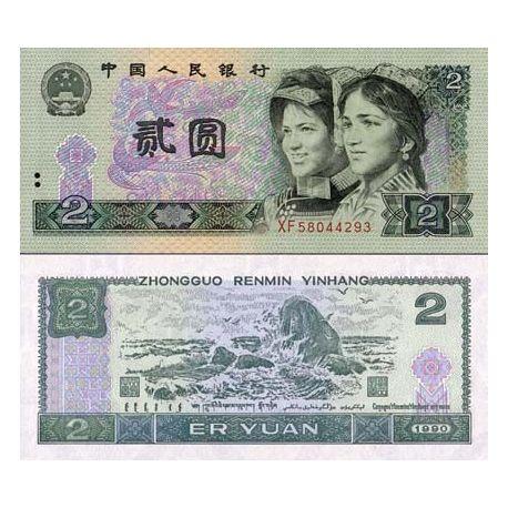 Chine - Pk N° 885 - Billet de 2 Yuan